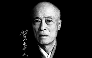 Sensei Suzuki - Founder of the Wado Kokusai Karate-Do Renme